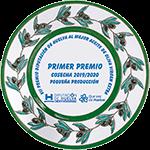Primer Premio a la Mejor Cosecha 2019/2020 otorgado por Diputación de Huelva